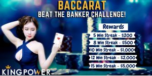 baccarat at kingpower88