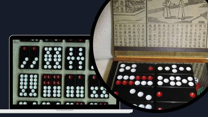 What is Tien Gow and how to play this Chinese gambling game?